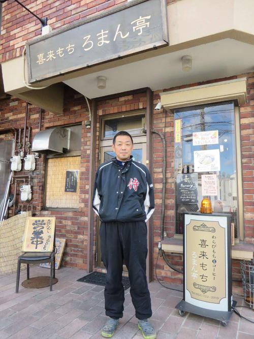 山田喜久夫の画像 p1_3