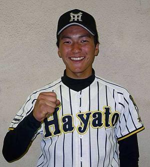 横浜隼人高等学校 女子野球部 - Yahoo!ブログ