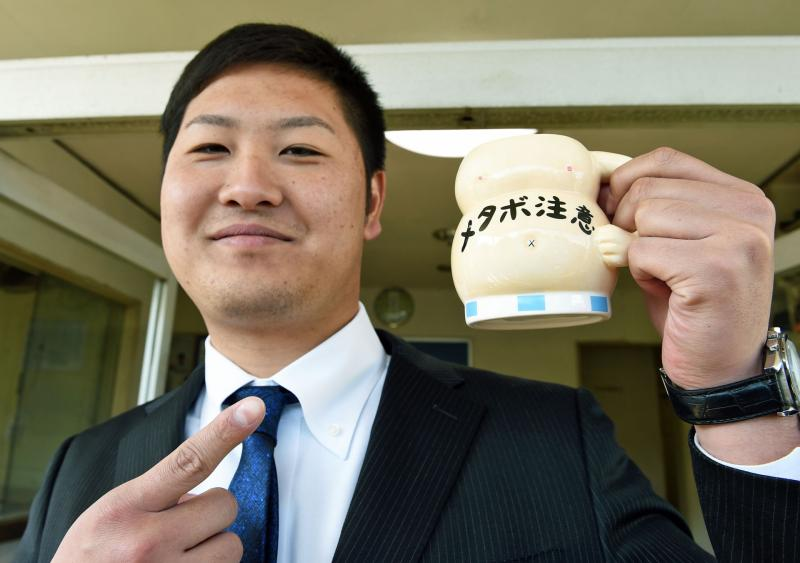 中塚駿太の画像 p1_26