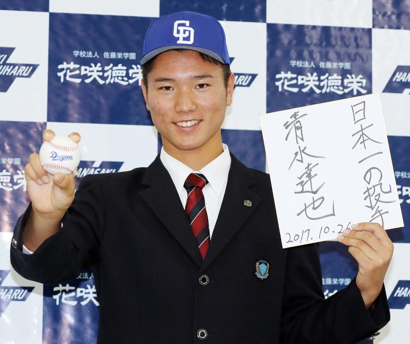 清水達也 (野球)の画像 p1_20