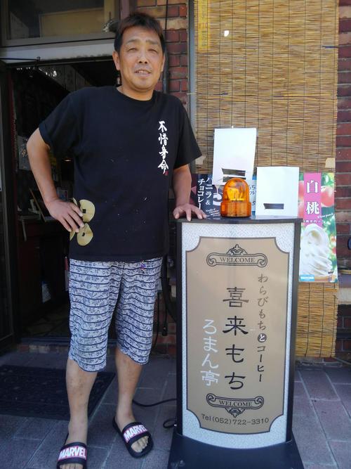 山田喜久夫の画像 p1_15