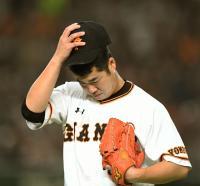 巨人大竹5回6失点悔む「フォーム修正しなければ」 - 野球 : 日刊スポーツ