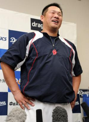 山崎武司の画像 p1_34