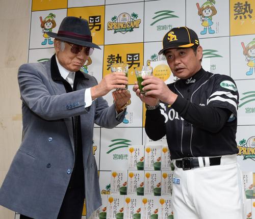 ソフトバンクキャンプに訪れた俳優の八名信夫氏(左)とキューサイのはちむつ青汁を飲む工藤公康監督(