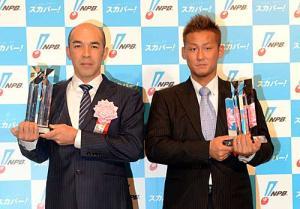 スカパー!Dサヨナラ賞は和田と中田だ!
