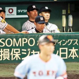 nikkansport.com @ mobile金本監督「僕の判断ミス」継投失敗で広島Vがスルリ