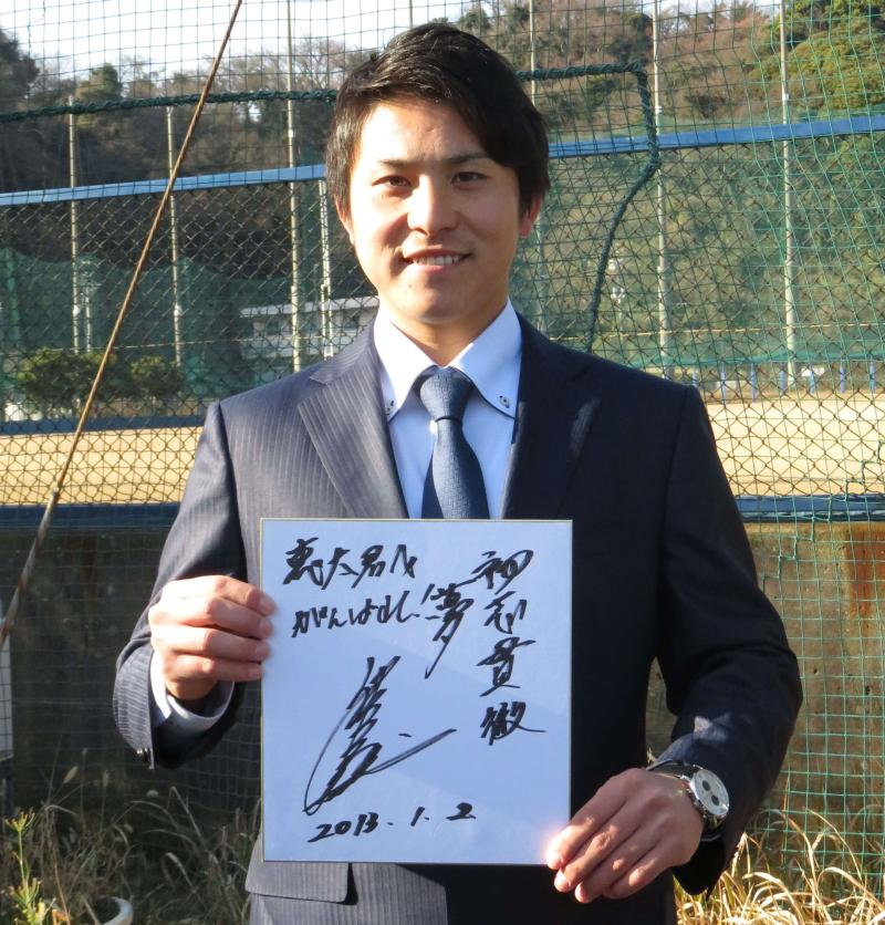 佐々木誠 (野球)の画像 p1_11