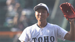 藤嶋健人の画像 p1_3