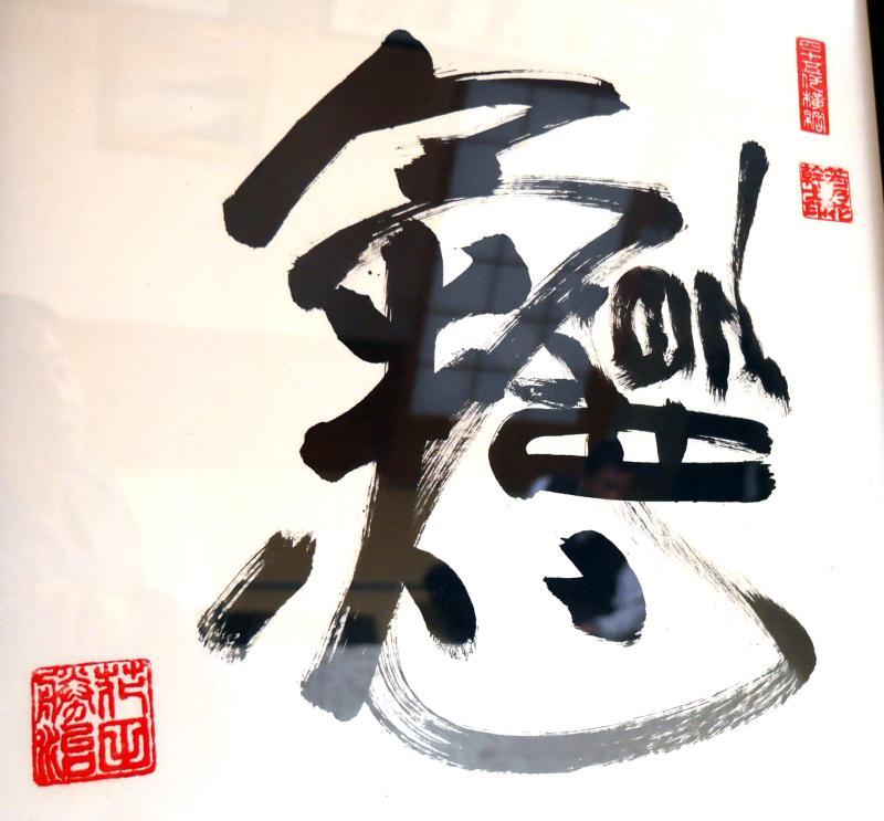 P2017022305578_dohyouooni_miu-ogp_0.jpg