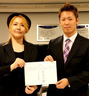 誓約書にサインしたブル中野と夫の青木大輔 ブル中野が夫に40キロ減量を約束 - プロレスニュース