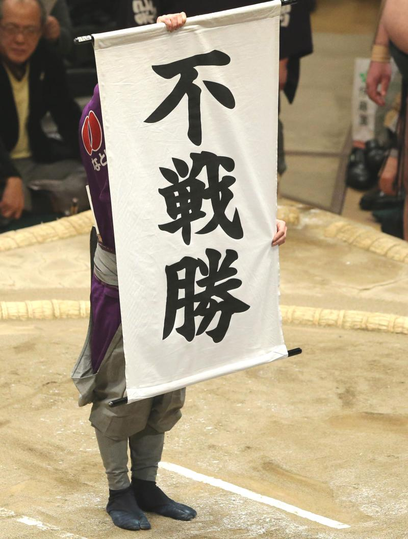 P2016sumo_fusensyou_001-ogp_0.jpg