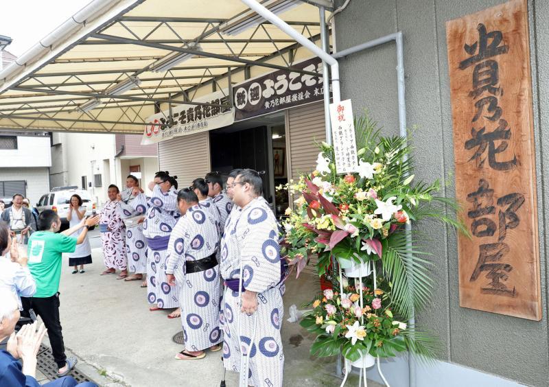 bt-takanohana-kc20160728-ogp_0.jpg