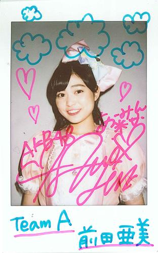 前田亜美の画像 p1_16