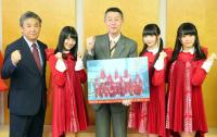NGT北原里英ら県庁など訪問 4・12デビュー - AKB48 : 日刊スポーツ