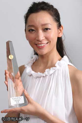 杏 (女優)の画像 p1_37