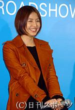「10代最後の映画です」と笑顔で語る長沢まさみ(撮影・長谷川元明)