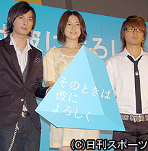 会見で映画をPRする、左から塚本高史、長沢まさみ、山田孝之