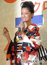 http://www.nikkansports.com/entertainment/et-070924-1-ns.jpg