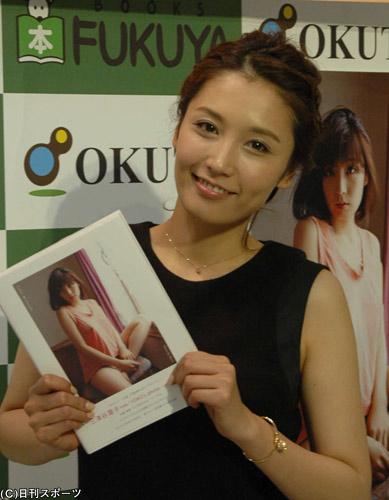 三津谷葉子の画像 p1_23