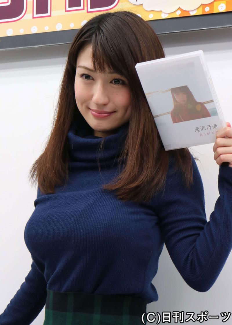 滝沢乃南 Part52YouTube動画>1本 dailymotion>2本 ->画像>268枚