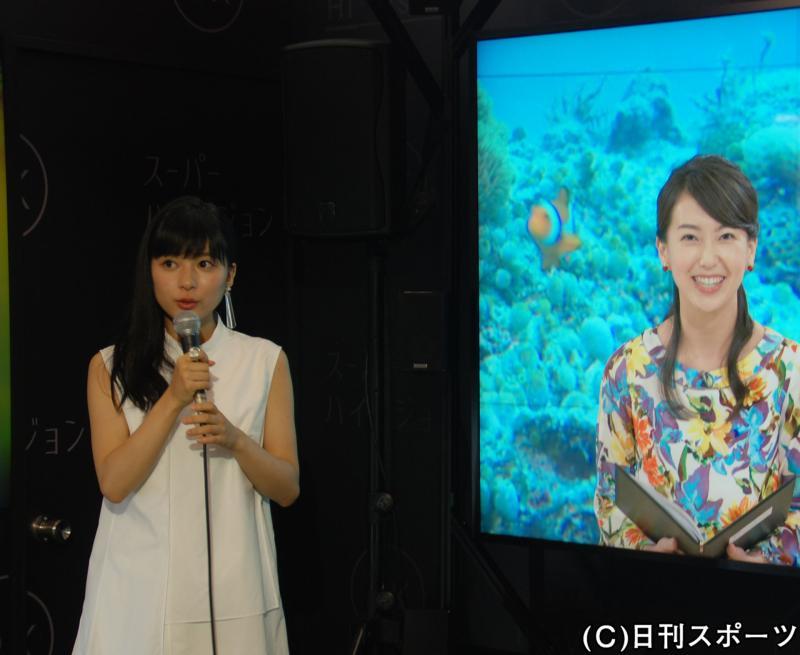 【おはよう日本】和久田麻由子 Part25【わくまゆ】YouTube動画>67本 ->画像>434枚