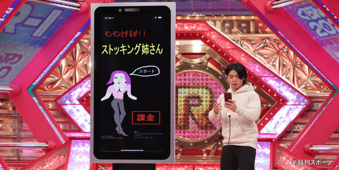 野田クリスタルの画像 p1_35