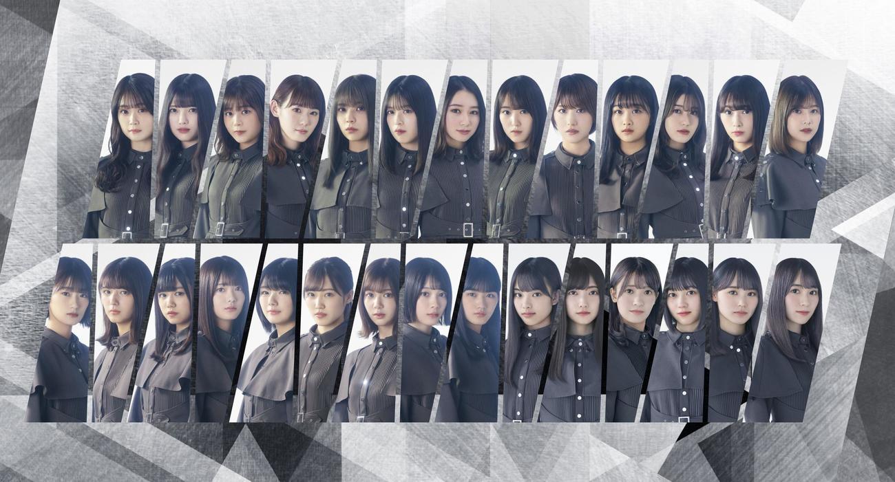 櫻坂46の画像 p1_29