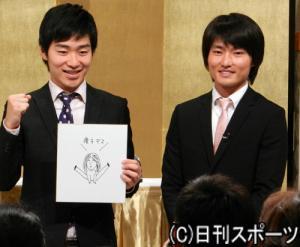 5月に結婚会見を行った後藤(左)に続き、相方の福徳の交際が発覚したジャル... 5月に結婚会見を