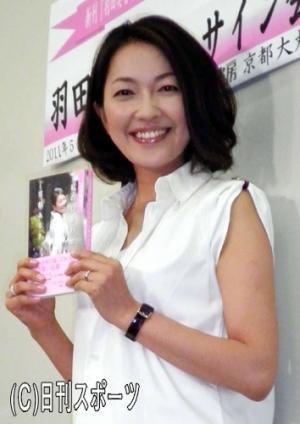 羽田美智子の画像 p1_14