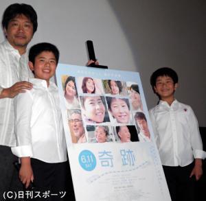 前田航基の画像 p1_15