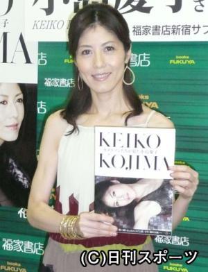 小島慶子の画像 p1_16