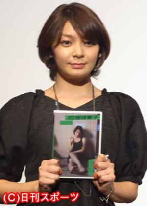 田畑智子、交際認め「腹が据わってきた」 : 田畑 智子の画像集 - NAVER まとめ