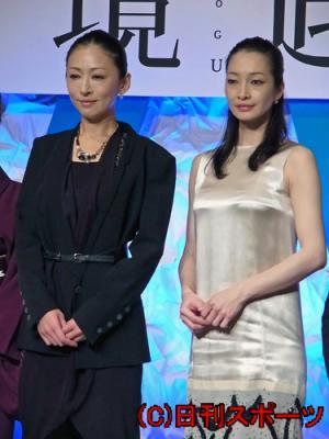 松雪泰子の画像 p1_8
