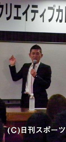 http://www.nikkansports.com/entertainment/news/img/P2012010701665_ent05-ns300.jpg