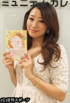 新著を発売した神崎恵(撮影・山田準) 新著を発売した神崎恵(撮影・山田準) モデルで美容家の神崎