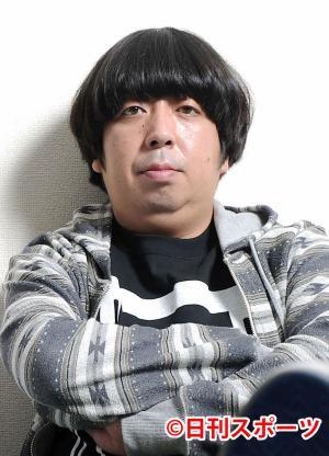日村勇紀の画像 p1_7