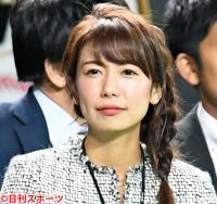青山愛アナ「怒り新党」に臨んだ「嫌われる勇気」 - 女子アナ : 日刊スポーツ