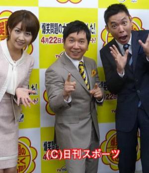 田中裕二 (お笑い芸人)の画像 p1_15