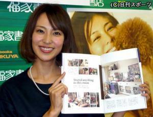 小泉里子の画像 p1_24
