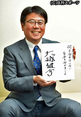 キャスター卒業NHK大越健介氏「...