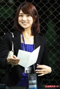 松村アナ「すぐにでも子ども欲しい」同期アナ明かす - 結婚・熱愛 : 日刊スポーツ