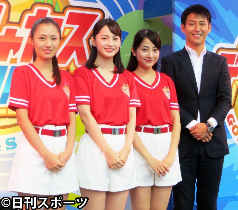 品田亮太の画像 p1_30