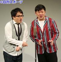 アメザリ平井、離婚一因は野球「日本ハムの方が…」 - 離婚・破局 : 日刊スポーツ