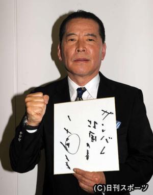 千昌夫の画像 p1_26