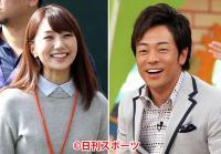 陣内智則、松村アナと結婚式でピアノは「叩かれる」 - 結婚・熱愛 : 日刊スポーツ