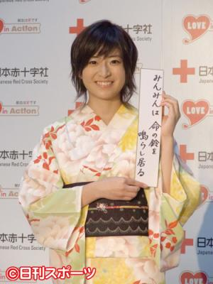 http://www.nikkansports.com/entertainment/news/img/f-et110826minamisawa1-ns300.jpg