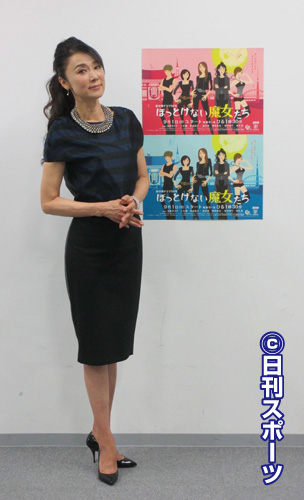 浅野ゆう子の画像 p1_36