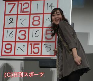 日笠陽子の画像 p1_1