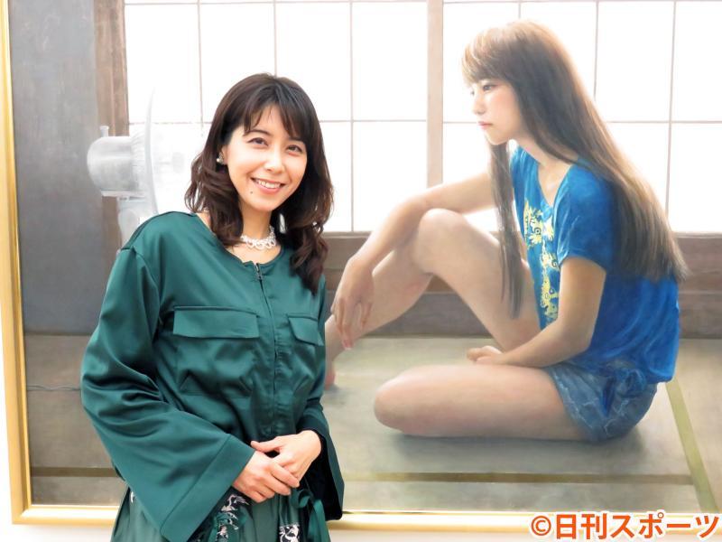 緒方かな子の画像 p1_34