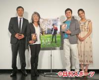 今井雅之さん遺作「まーちゃんも幸せだと」川平慈英 - 映画 : 日刊スポーツ